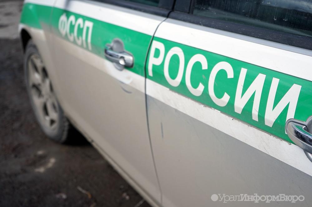 Российский пристав списала долги своей дочери