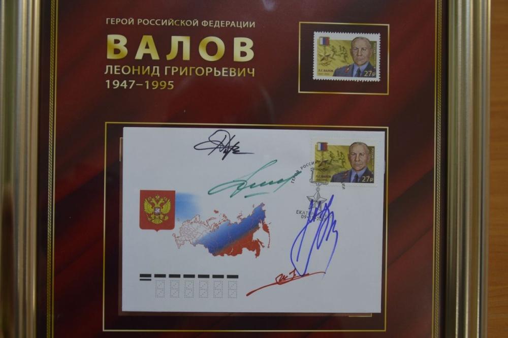 В память о свердловском милиционере выпустили марку