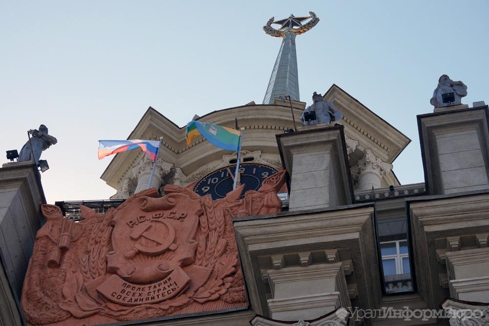 Мэр Екатеринбурга собирает совещание по генплану