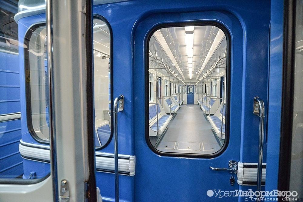 Власти региона ответили на слухи о закрытии метро Екатеринбурга