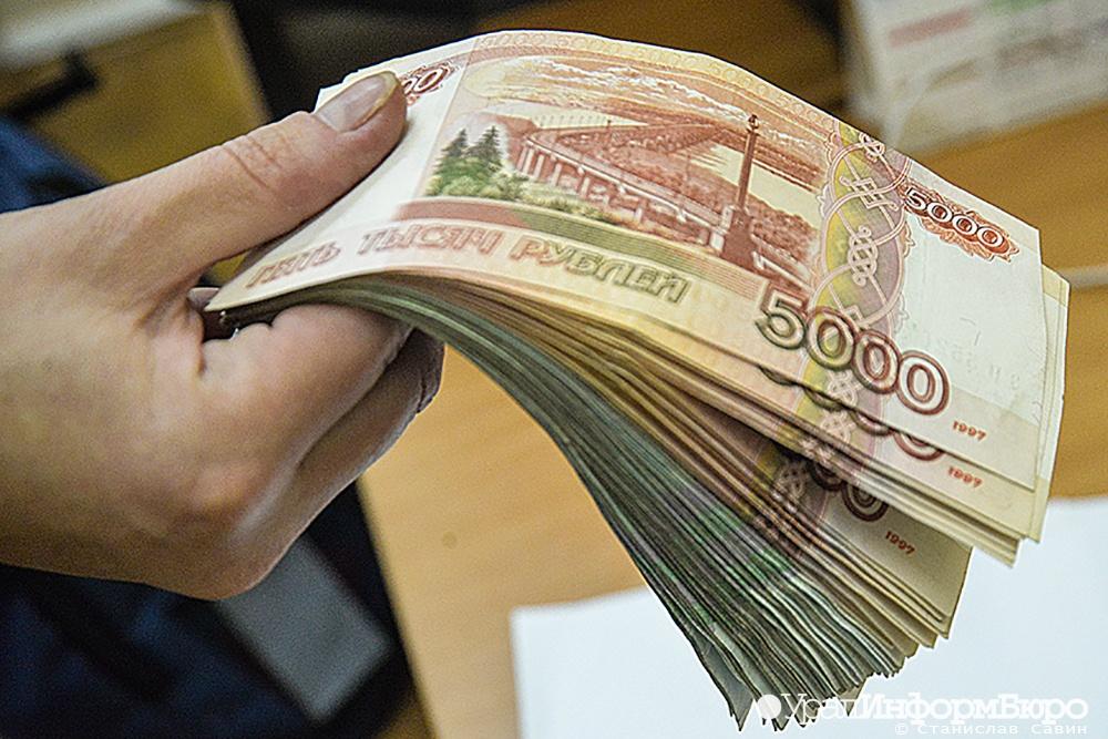Екатеринбург получит 300 миллионов рублей на борьбу с коронавирусом