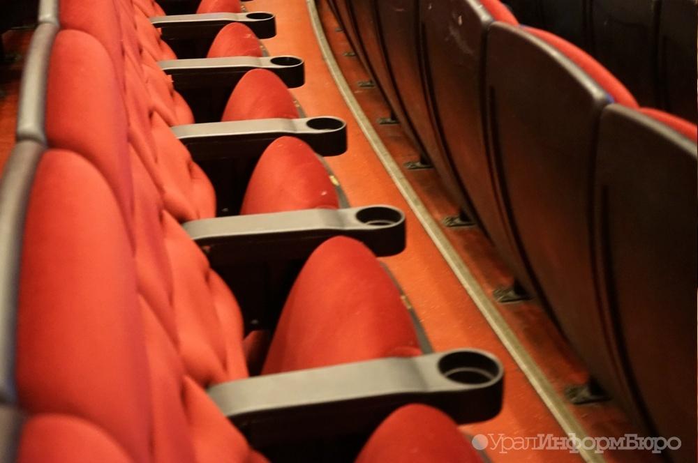 Свердловчанам устроят праздник кино при закрытых кинотеатрах
