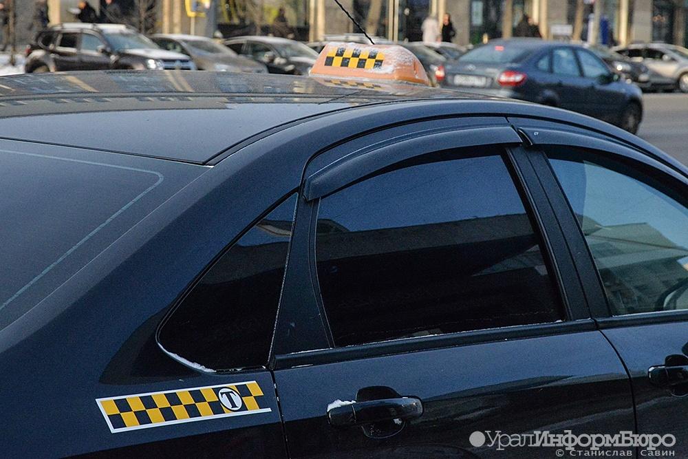 Сбившему екатеринбурженку таксисту-инвалиду вынесли приговор