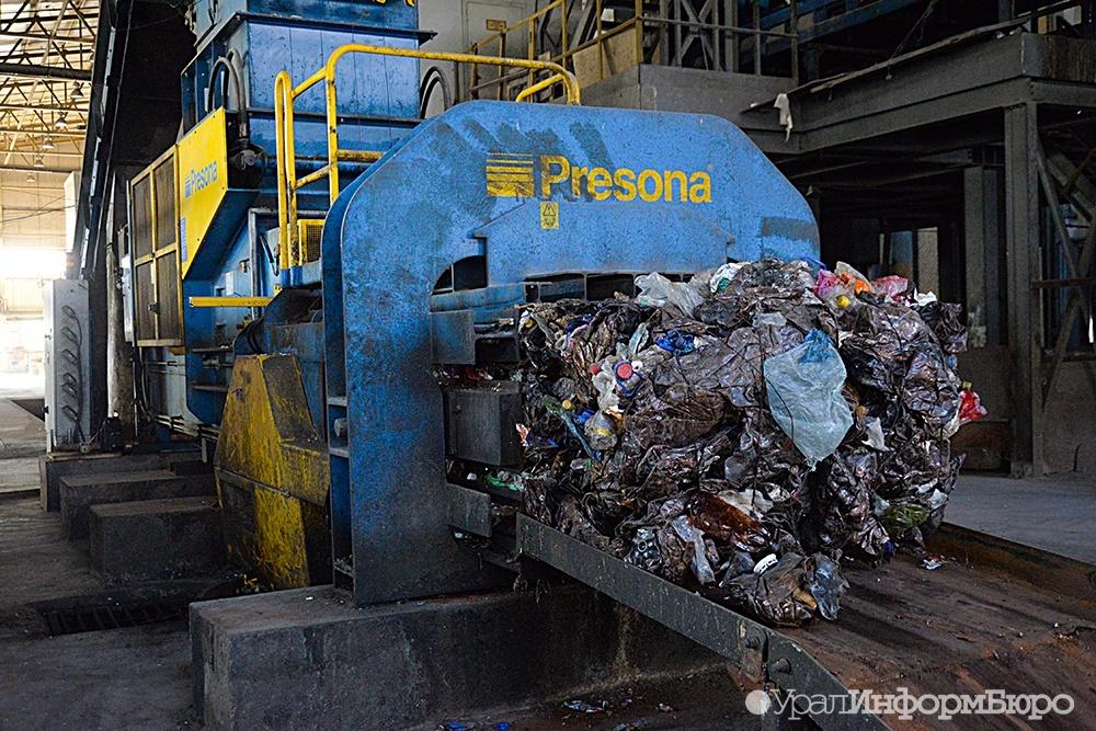 Министр опроверг слова Высокинского о мусорном заводе в Дегтярске