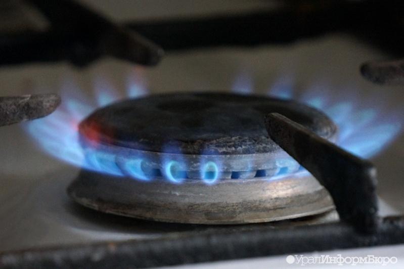 В Качканаре полностью восстановили газоснабжение