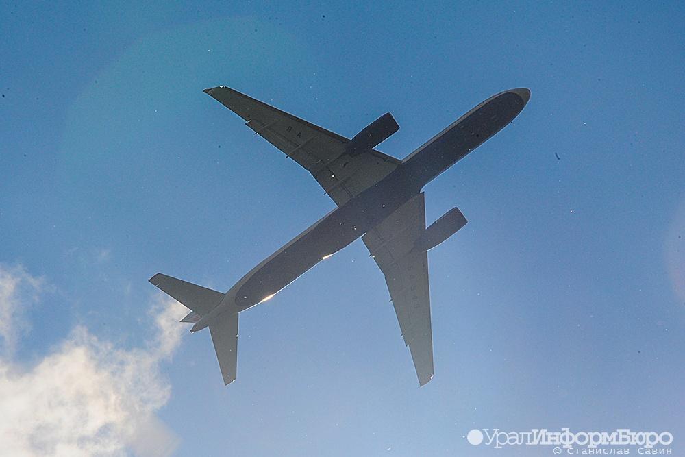 Свердловская область направит на поддержку авиаторов четверть миллиарда рублей