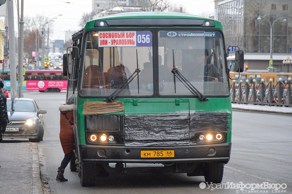 Мэрия Екатеринбурга заплатит 30 миллионов за пять автобусных маршрутов
