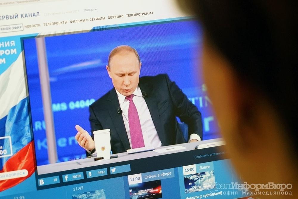 Путин выбрал нового прокурора для Свердловской области