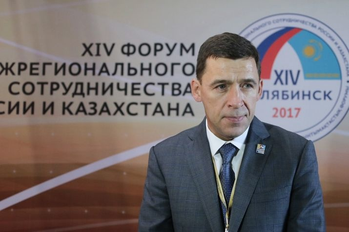 Евгений Куйвашев отправился вЧелябинск нафорум Российская Федерация - Казахстан