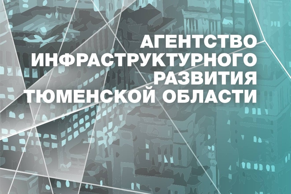 ВТюмени открыли 1-ый вобласти IT-инкубатор