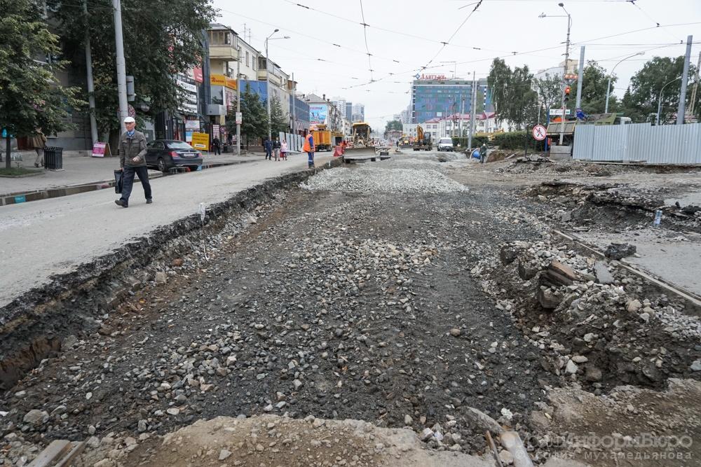 Участок Московской вЕкатеринбурге закрывается надва месяца