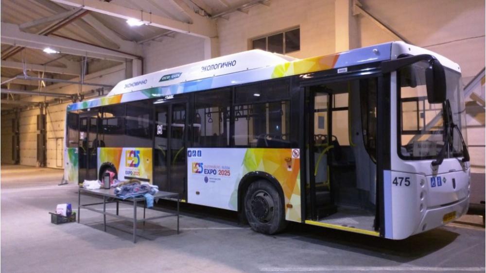 Брендированный автобус «Экспо-2025» приступил кмаршруту между Екатеринбургом иВерхней Пышмой