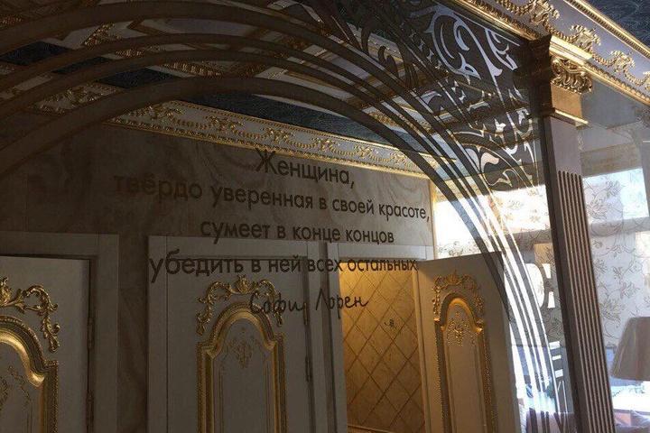 В русском университете отыскали VIP-туалет взолоте для проректоров