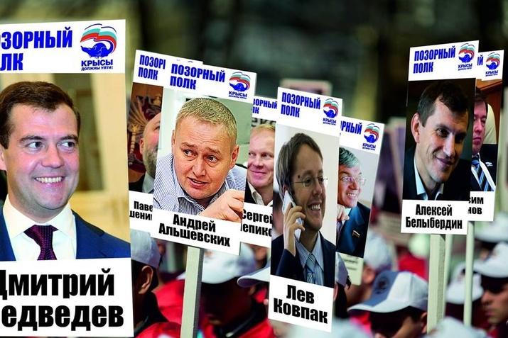 «Позорный полк»: КПРФ проведет вЕкатеринбурге шествие против пенсионной реформы