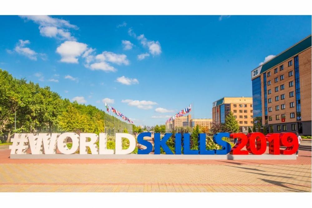 Магнитогорцы отправились на WorldSkills за победой вкомпетенциибудущего