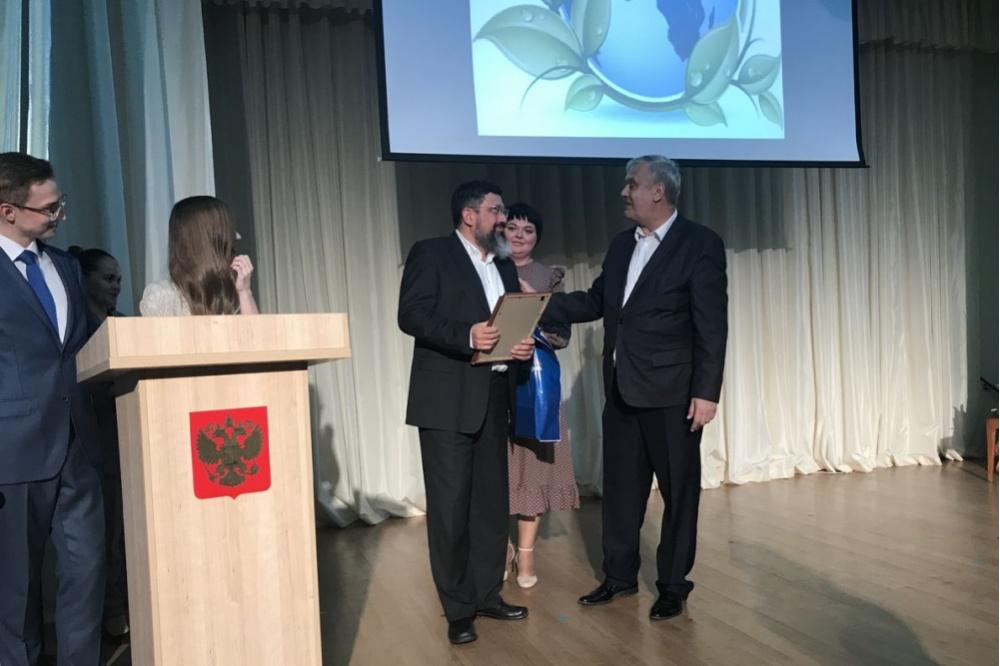 РМК отмечена наградой Министерства экологии Челябинской области