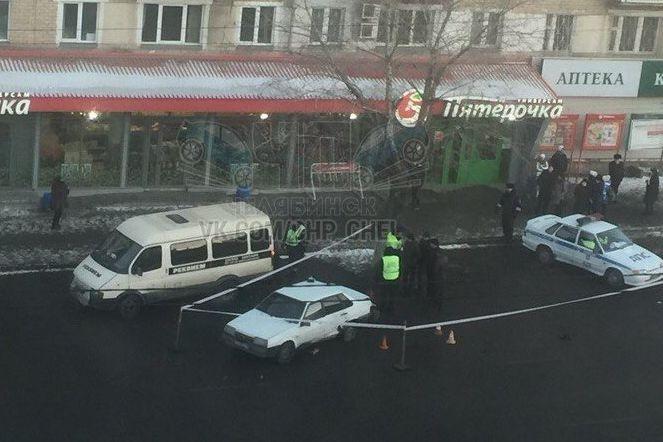 ВЧелябинске лихач на«Ладе» насмерть сбил 20-летнюю девушку