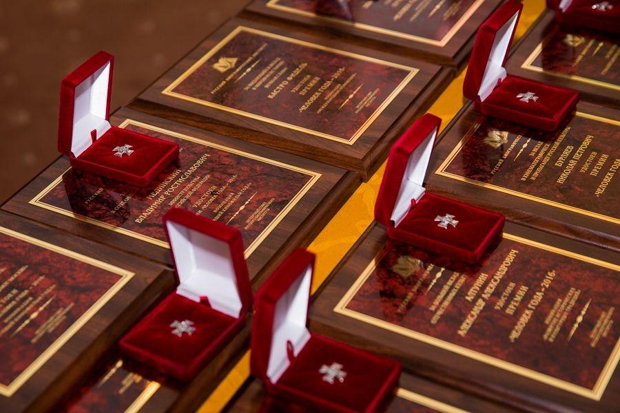 Министр культуры Мединский стал лауреатом премии «Человек года»