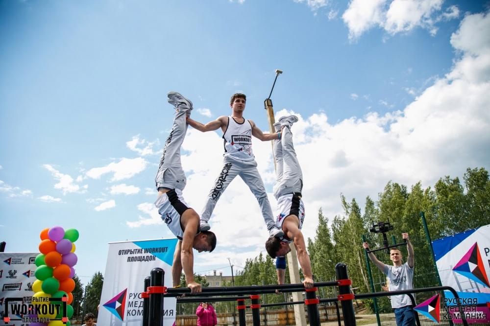 РМК открыла 10 воркаут-площадок в четырех городах Южного Урала