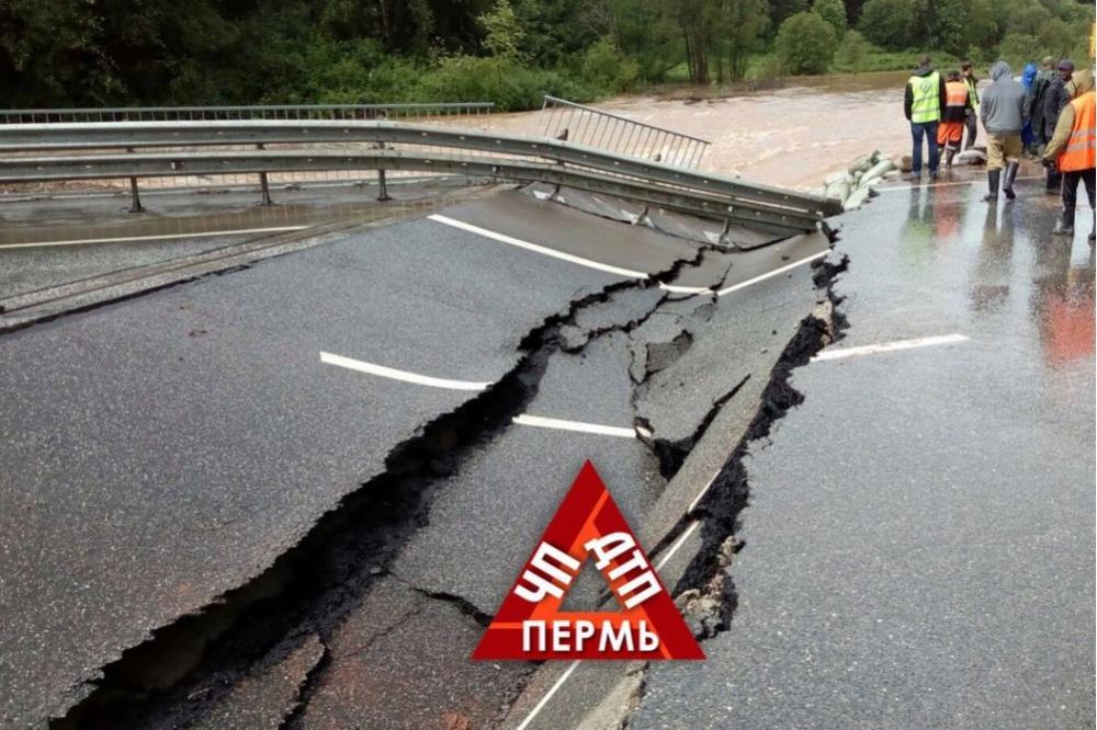 Около 400 тонн материалов пойдет наремонт размытого участка натрассе Пермь