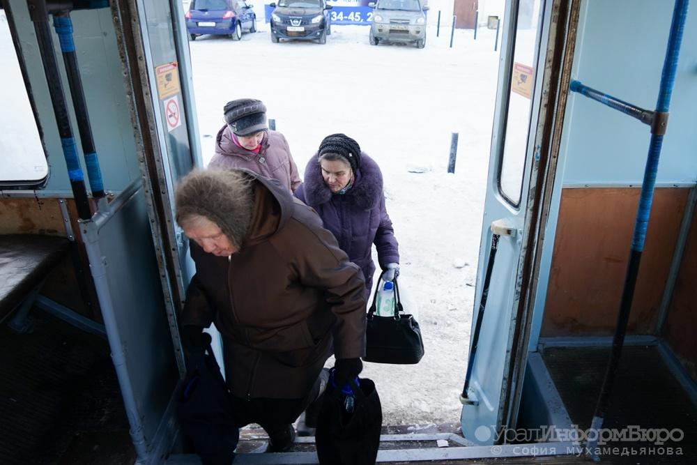 Саратов занял 95-е место из100 врейтинге работы социального транспорта