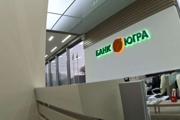 Банк «Югра» награни банкротства