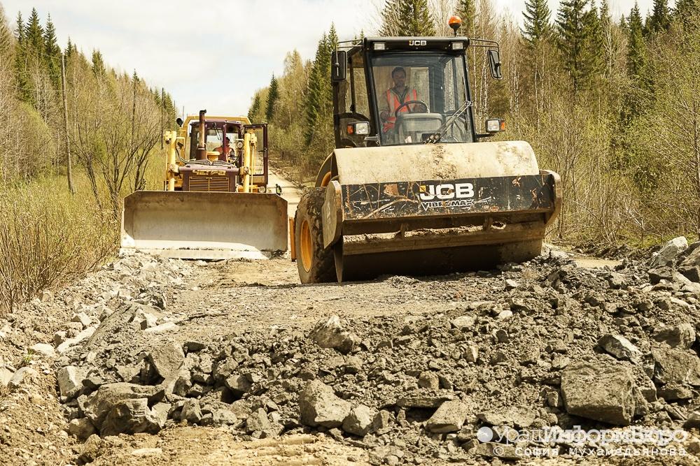 Минимущества Челябинской области реализует дорожное предприятие за350,9 млн руб.