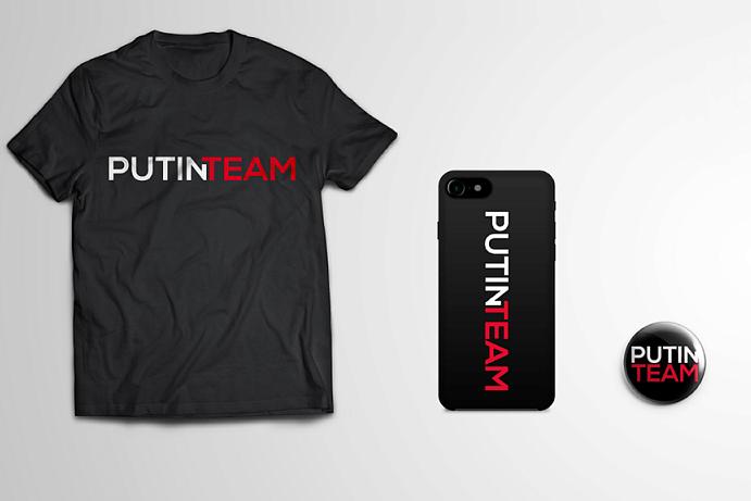 Поитогам голосования были выбраны три работы вкачестве символики Putin Team