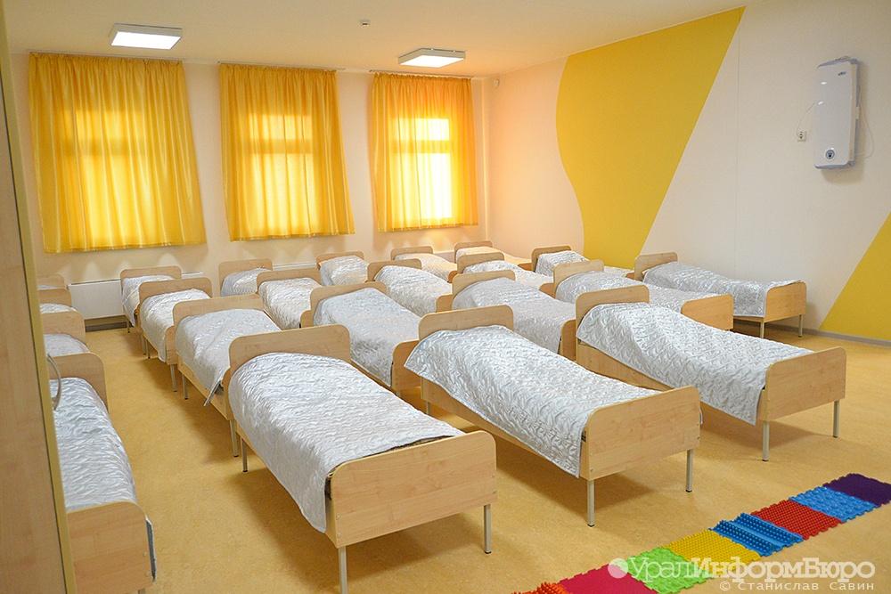 Между малышами Екатеринбурга распределят более 4500 мест в детсадах