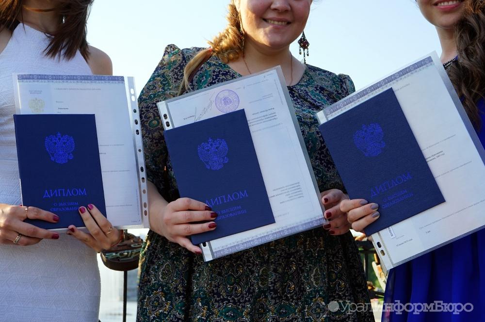 Новосибирские университеты вошли втоп-5 повостребованности в Российской Федерации
