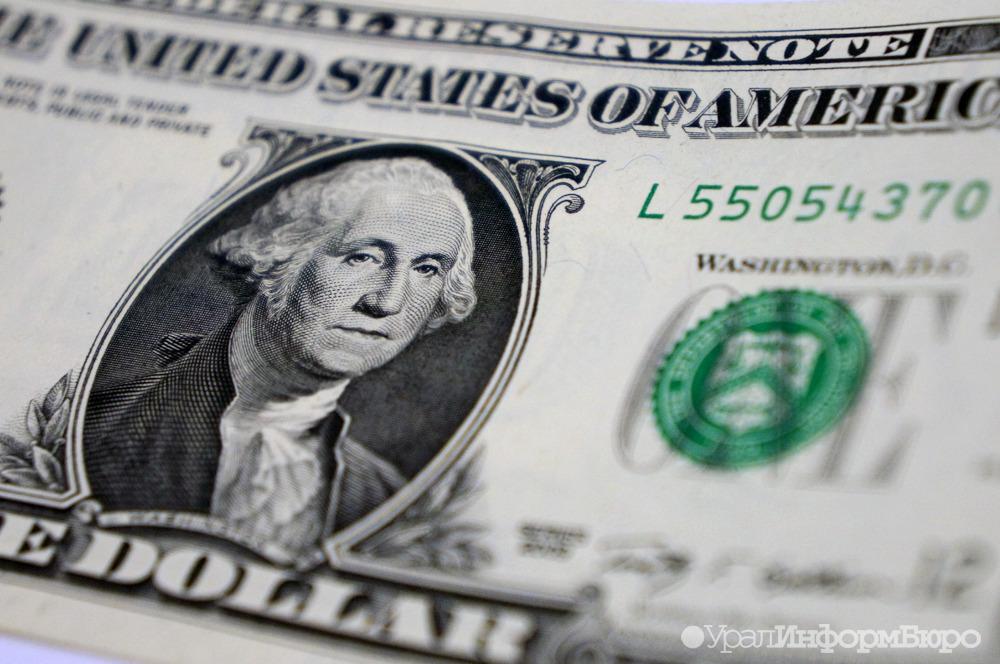Курс валют рубль доллар