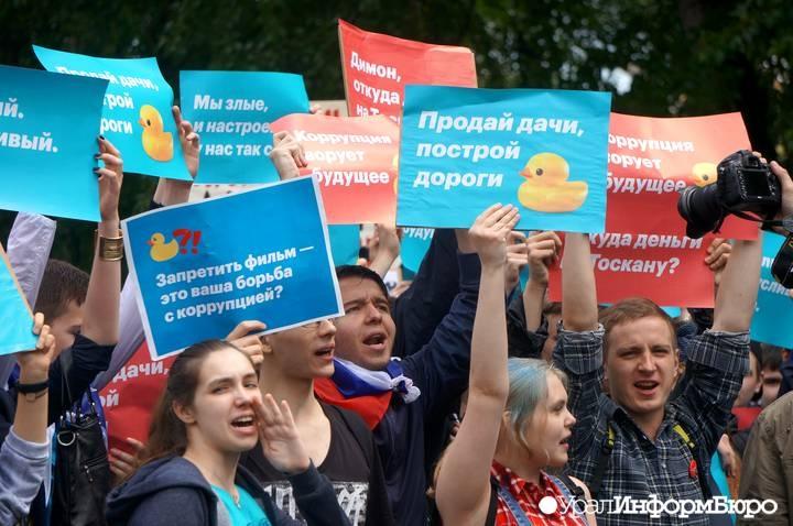 Число задержанных в столице приверженцев Навального достигло 44