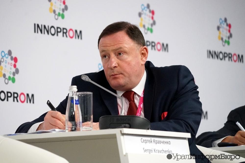 Boeing продемонстрировал пример сотрудничества соСредним Уралом