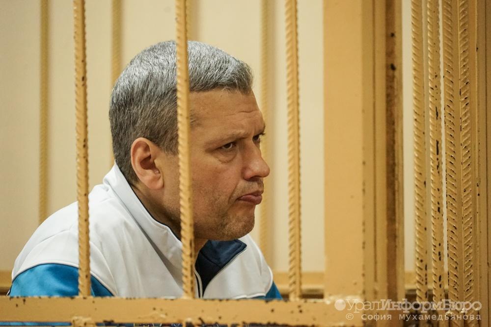 Обвиняемому впокушении наТимониченко просят 11 лет колонии