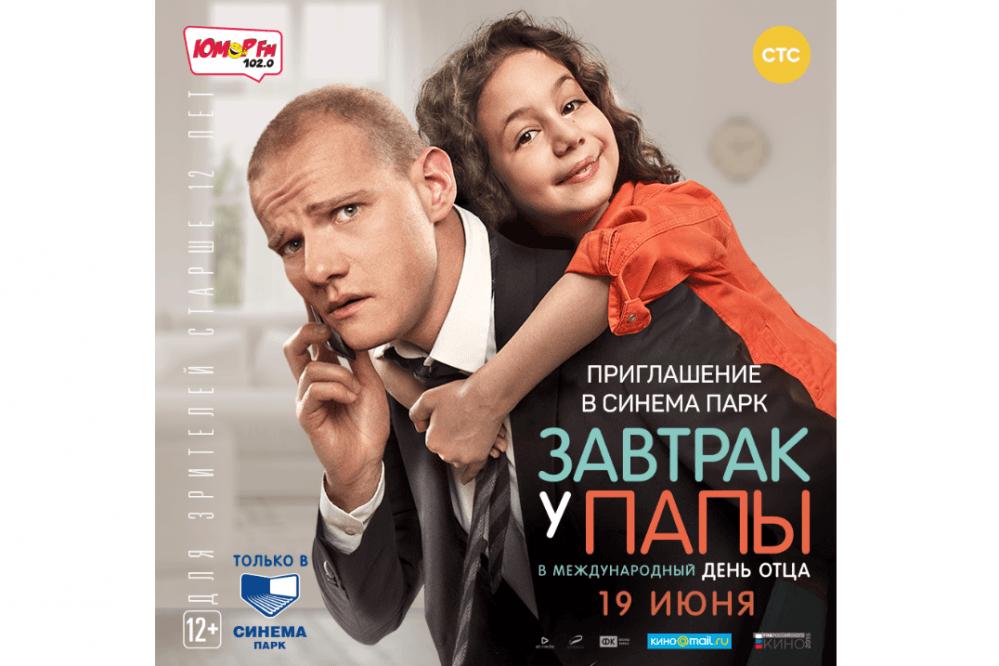 BigCinema.to Cмотреть фильмы БигСинема ТВ 2015-2016 в ...
