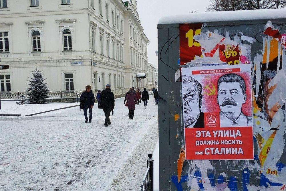 https://www.uralinform.ru/media/photo/big/erbygao4128.jpg