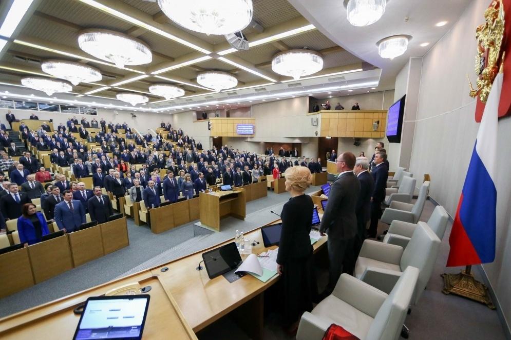 Содержание депутатов Государственной думы обойдется бюджету в10,6 млрд руб. Смета расходов