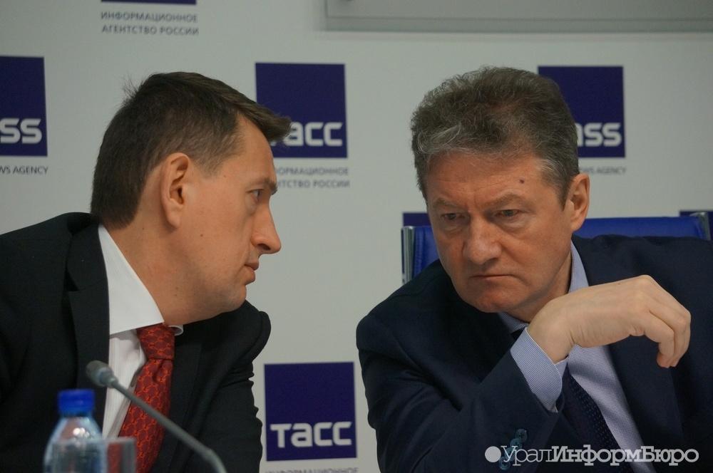 Президент УГМК Андрей Козицын принял решение , где построит новый ледовый дворец вЕкатеринбурге