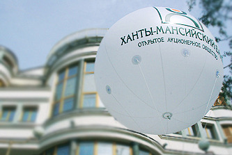 Ханты мансийский банк курс валют