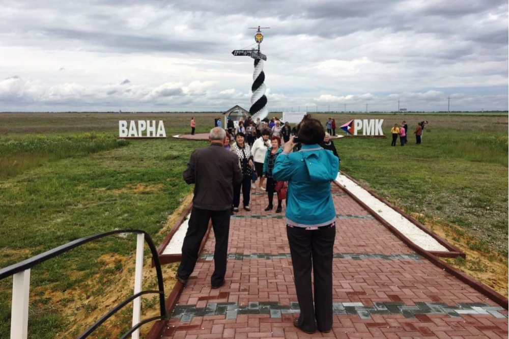 РМК организовала экскурсию наМихеевский ГОК для граждан Коркинского района