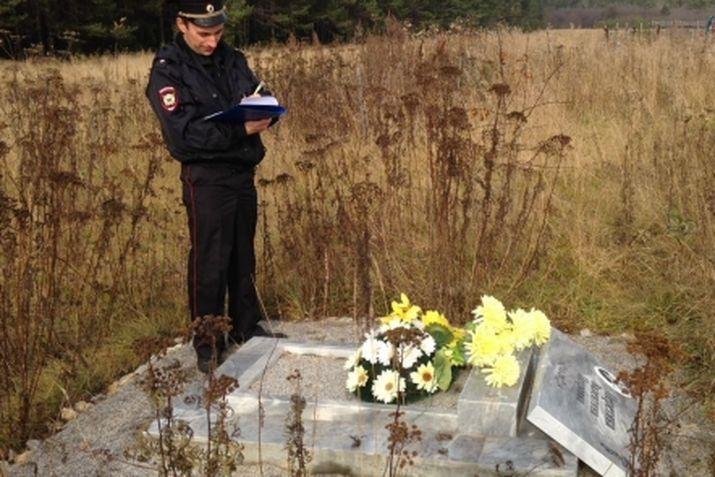 Неменее 10-ти надгробий повредили школьники накладбище всвердловском поселке