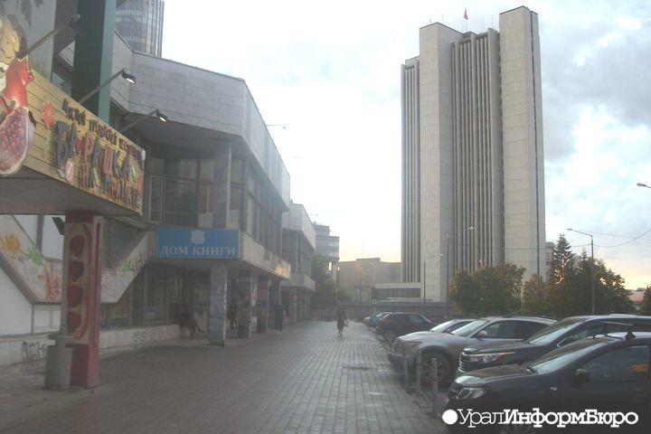 Руководство Свердловской области выделило 41 млн. руб. для закупа авто