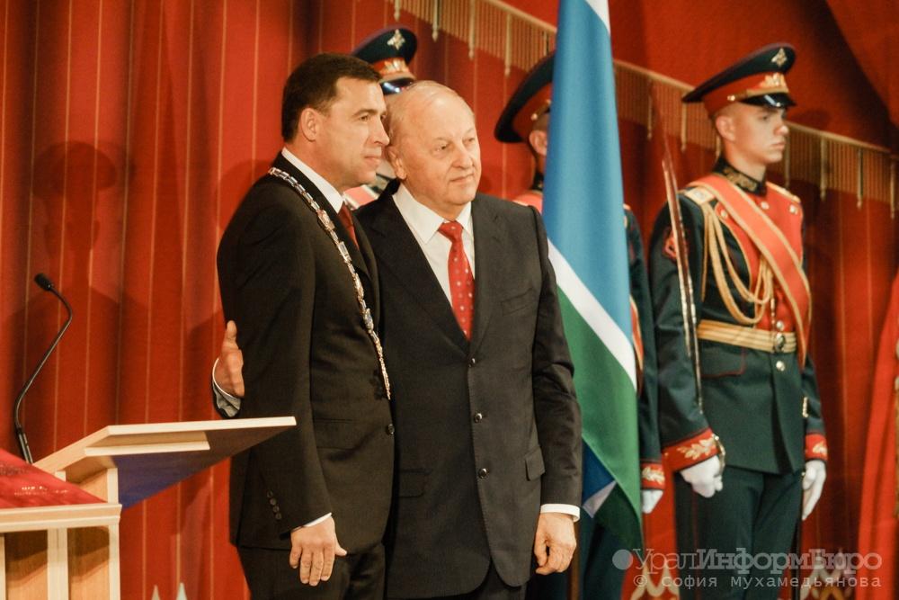 Евгений Куйвашев наделил Эдуарда Росселя полномочиями члена СовфедаРФ