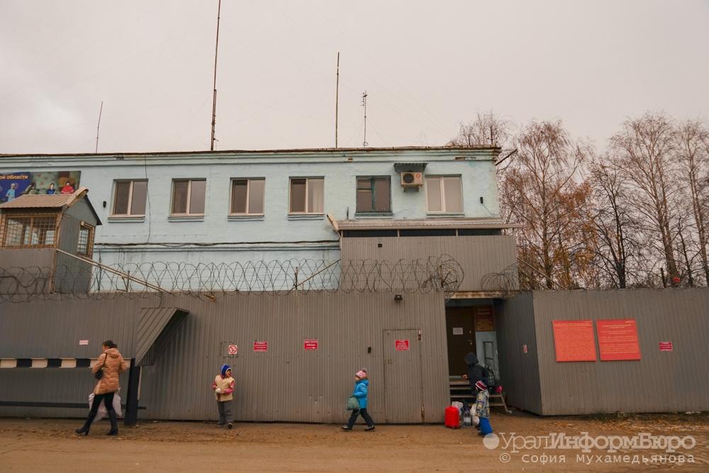 Руководство разработало стандарты общего проживания заключенных матерей сдетьми