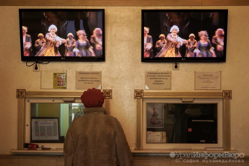 Театр «Грань» откроет программу «Золотая Маска вгороде»