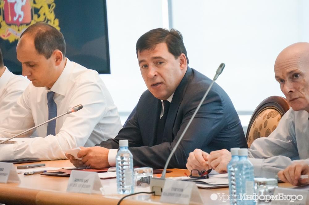 Свердловский губернатор Куйвашев вызвал «наковер» Якоба итранспортников Екатеринбурга
