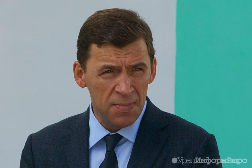 Размещены фонды претендентов вгубернаторы Свердловской области