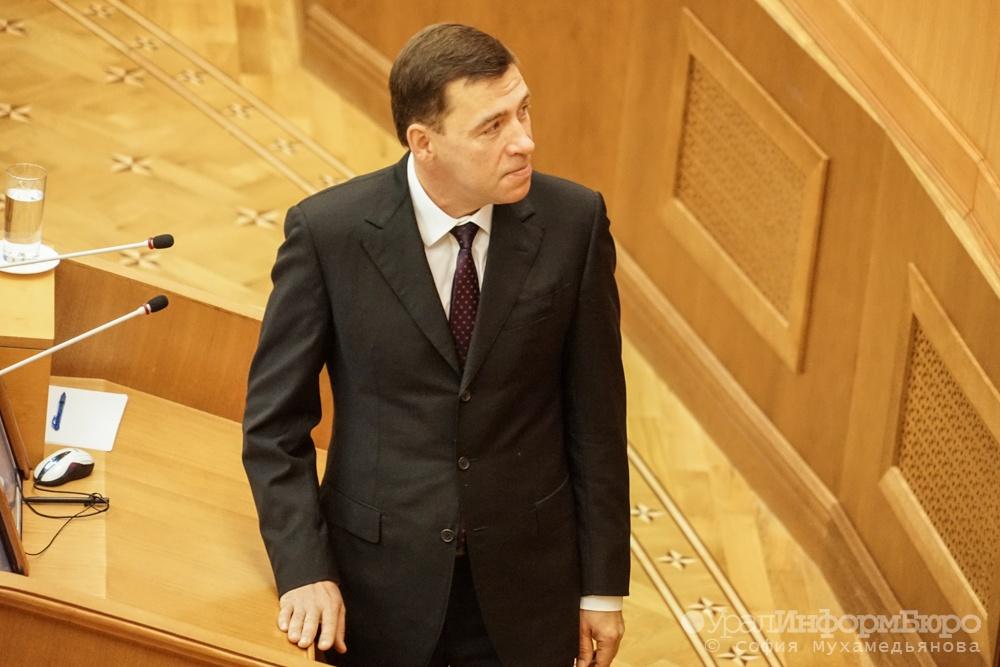 Куйвашев переназначил 5 министров