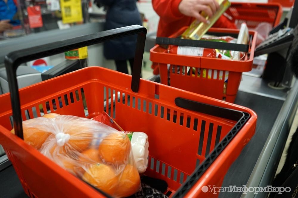 Жители России всередине зимы менее расходовали денежных средств напокупки