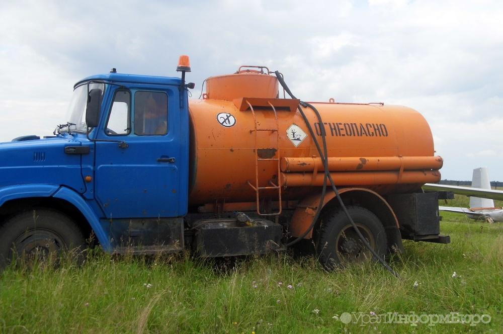 Российская Федерация нарастила поставки авиакеросина вКазахстан— Минэнерго